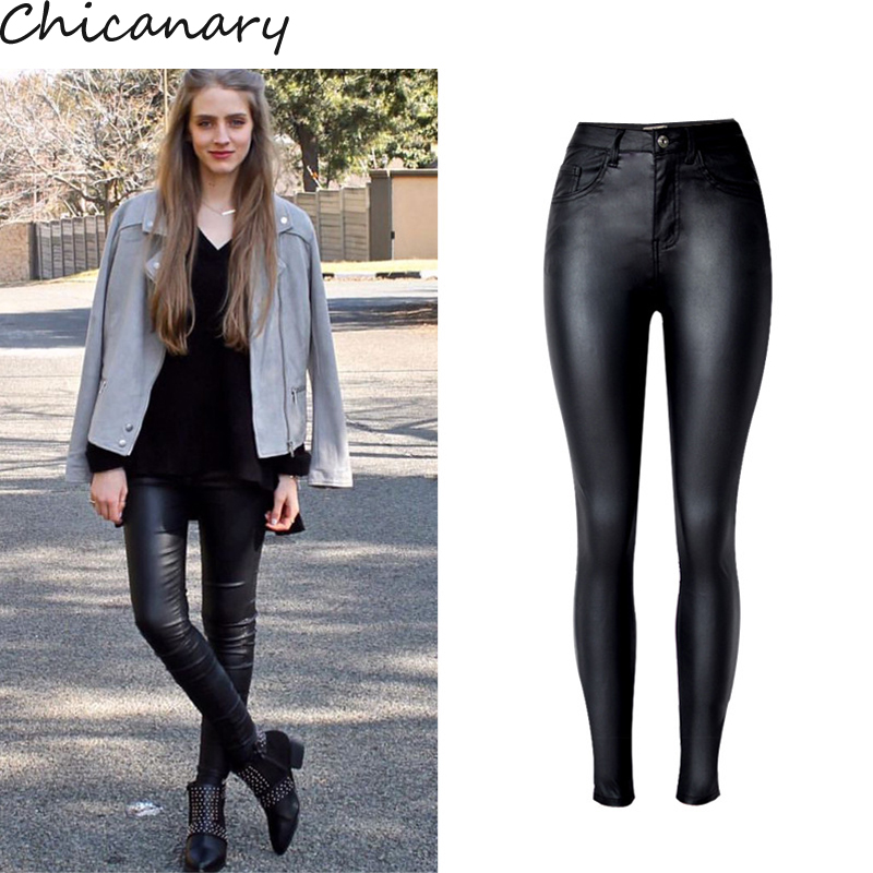 Women s Sexy Black Motorcycle High Waist Slim Stretchy Faux PU Leather Coated Denim Pencil Pants