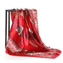 Women's Red Paisley Vintage Square Head Scarfs 2017 New Lady's Euro Fashion Print Silk-Satin Hijab Shawl Wraps Scarves 90x90cm