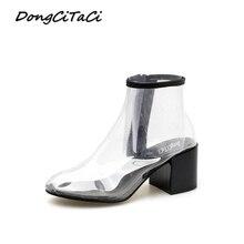 Lots Achetez Galerie Des À Vente Transparent En Boots Gros xXwR8qa