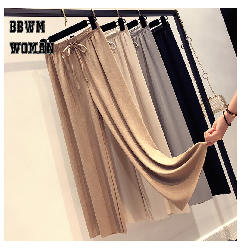 Korean Summer Ice Silk Knit High Waist Wide Leg Pants Ankle Length Straight Casual Fashion Trousers ZO437 36
