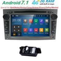HD 1024x600 Octa Quad Core RAM 1GB Android 5 1 PC Car DVD Player For Opel