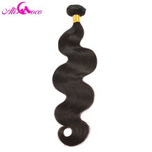 "Ali Coco Hair Products Brazilian Body Wave 1 Pc 100% cabello humano ""10-28"" pulgadas de color natural puede ser peinado y teñido"