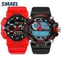 Мужские часы набор SMAEL водонепроницаемые цифровые спортивные часы для мужчин цветные автоматические часы 1436 1385 relogio masculino армейские стильны...