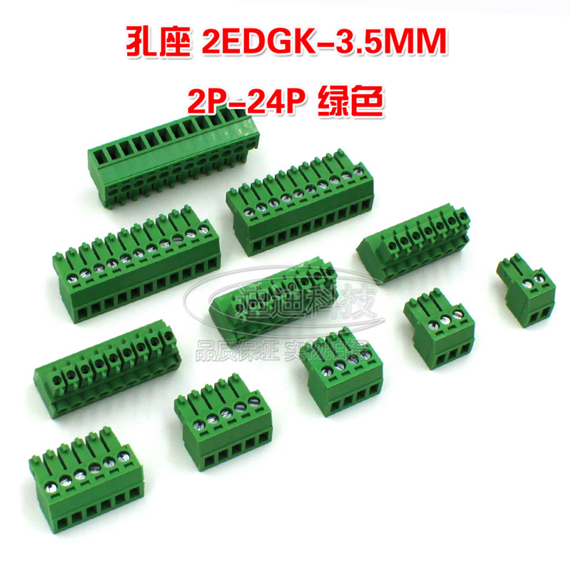 10sets Plug-in terminal block KF2EDGK-pitch 3.5MM 2P 3P 4P ~ 10P Phoenix terminal curved needle seat краска для татуировки golden phoenix 1 4 a2004 4p