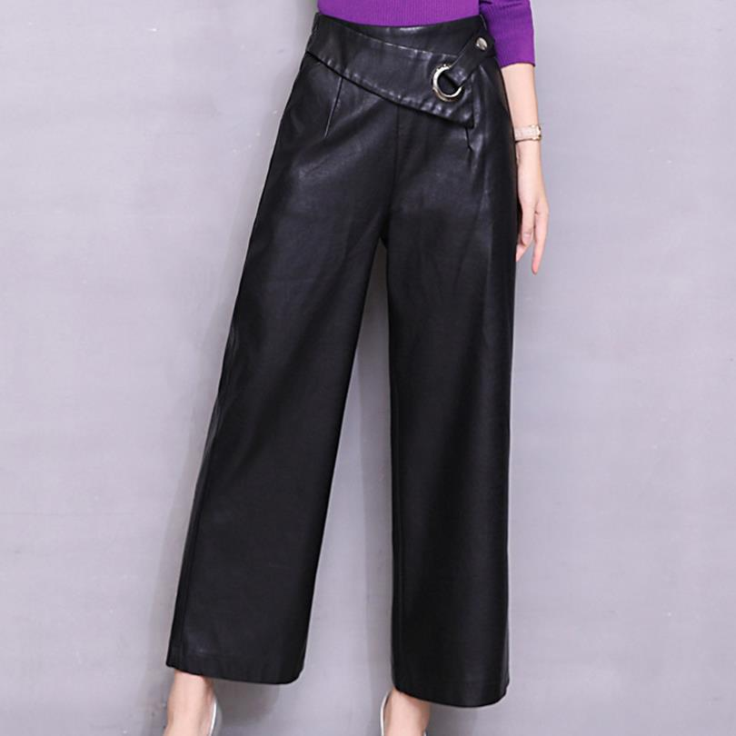 new autumn and winter pu   wide     leg     pants   faux Leather   pants   women's high waist plus size   pants