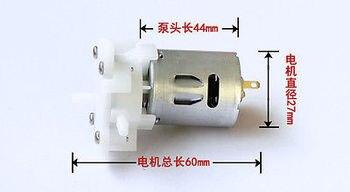 RS-360-sh DC 5 v 1.2 L/min miniaturowa pompa wodna pompująca motoreduktor