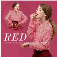 Customized 140cm width white red font b tartan b font lattice Chiffon cotton satin silk gauze
