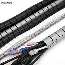 Keithnico 1メートル3FTケーブルワイヤオーガナイザースパイラルチューブケーブルワインダーコードプロテクター柔軟なマネジメントワイヤーストレージパイプ