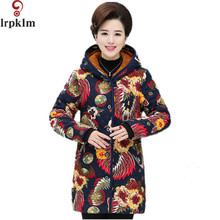 New 2017 Winter Hooded Thick Jacket Women Cotton Wadded Overcoat Medium-Long Slim Casual Fashion Parkas Plus Size 4XL LZ138