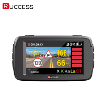 RUCCESS Anti Radar Detectors 3 In 1 Car DVR Radar Detector GPS Logger Full HD 1080p Ploice Speed Camera WDR Car Detector