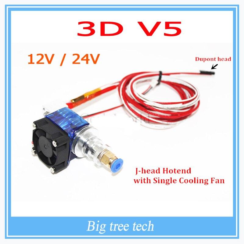 3D V5 12V&24V 3D Printer J-head Hotend with Single Cooling Fan for 1.75mm/3.0mm 3D bowden Filament Wade Extruder with Nozzle 3d printer all metal j head hotend with cooling fan ptfe tubing for 1 75 3 0mm v6 bowden wade extruder 0 2 1 0mm nozzle