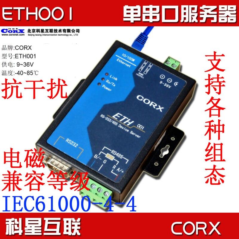 Serveur série industriel   Ethernet série RS232/485   configuration modbohcp ETH001