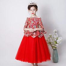 70d04e42f Luxury Children Girls Embroidery Flowers Chinese Wind Birthday Wedding  Party Long Prom Dress Baby Kids Elegant Evening Dress