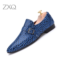 2017 Personality Fashion Leopard Men Casual Moccasins Loafers Driving Shoes Leopard Man Shoes Party Flats Shoes