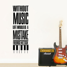 """"""" Without music, life would be a mistake """" Wall Art Decals Friedrich Nietzsche Famous Saying For Home/Music Studio Decoration"""