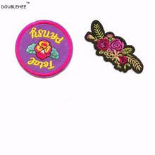 купить The Butterfly In Night Not So Common Patches Iron On Or Sew Fabric Sticker For Clothes Badge Patch Embroidered Appliques DIY дешево