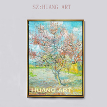 Flowering Peach TreesFlowering Orchards by Vincent Van Gogh - Canvas Wall Art Famous Oil Painting Reproduction
