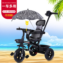 все цены на Children's tricycle 1-3-5-year-old baby stroller baby bicycle stroller sunshade umbrella онлайн