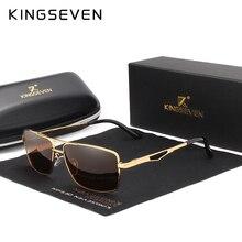KINGSEVEN marka tasarım polarize güneş gözlüğü erkekler Shades erkek Vintage güneş gözlüğü erkekler için kare ayna yaz UV400 Oculos