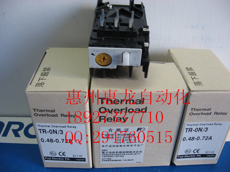 [ZOB] New original Fuji fujifilm Fuji thermal overload relay TR-0N / 3 0.48-0.72A --5PCS/LOT [sa] new original authentic special sales thermal overload relay spot lrd14c 5pcs lot
