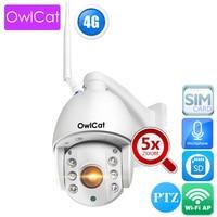 OwlCat 3516c SONY323 HD 1080P 5X Optical Zoom Outdoor PTZ Dome WIFI IP Camera 4G SIM