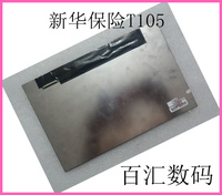 NCI Xinhua insurance T101 T105 tablet screen LCD screen