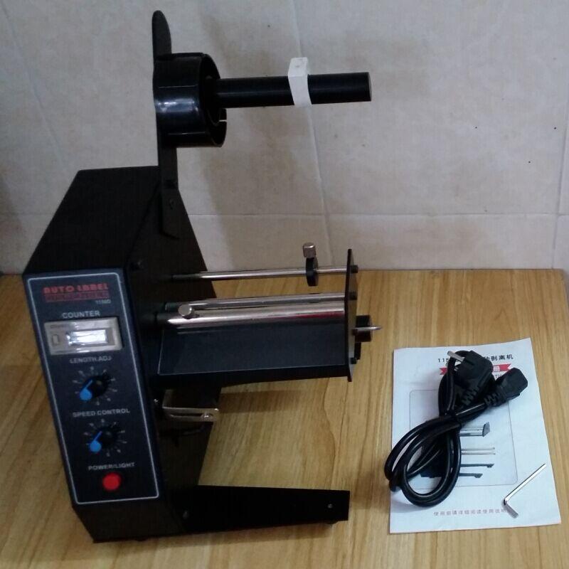 1150D Etiqueta Descamacao Maquina Desktop, Separador de Etiqueta, Rotulo Automatico Afastador, Rebobinador de Etiquetas, AC 220 etiqueta negra толстовка