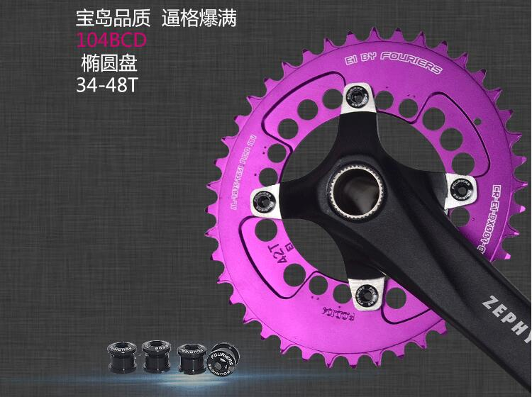 Fouriers 7075 Oval Single Chain Ring 38T 40T 42T 44T 46T 48T Chainrings BCD 104mm For S h i m a n o Deore X T Narrow Wide Tooth octane one звезда evo bcd 4 x 104mm 38t зелёная
