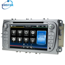 2 Din 7 Inch Car DVD Player For FORD/Mondeo/S-MAX/Connect/FOCUS 2 2008-2011 3G Host Radio GPS Navi BT 1080P Ipod Map Canbus