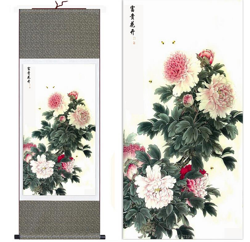 Pivoňka umění malba Čínské umění malba domácí kancelář - Dekorace interiéru