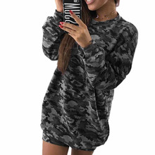 Women Casual Pullovers Sweatshirts Women's Fashion Sexy Camouflage Long Sleeve O-Neck Dress Sweatshirt цена