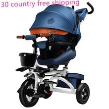 Детская Двусторонняя детская коляска, велосипед, трехколесный велосипед, 360 сменная коляска, детская коляска 2 в 1 для детей 1-8 лет