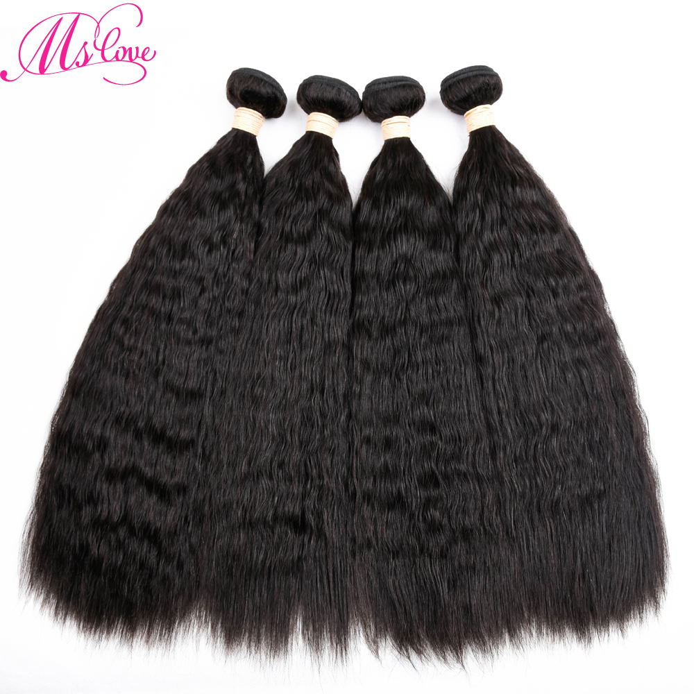 Malaysian Kinky Straight Hair Bundles 4pcs Human Hair Bundles Non Remy Human Hair Extensions Natural Black Mslove Hair