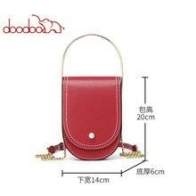 DOODOO 2019 new fashion saddle bag Korean version of the versatile shoulder slung mobile phone womens