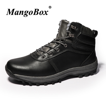Winter Man Outdoor Fur Boots Large Size 39-46 Hunting Boots Dark Brown Light Brown Mens Warm Shoes Comfortable Tracking Boots outdoor shoe