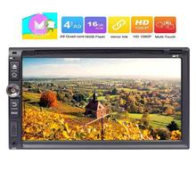 Double Din Android 6 0 font b Car b font Stereo DVD Player 6 95 In