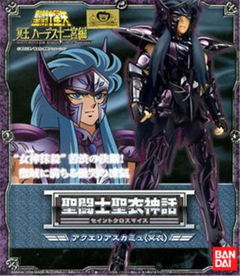 <font><b>Saint</b></font> <font><b>Seiya</b></font> <font><b>Myth</b></font> <font><b>Cloth</b></font> 1.0 Surplice Metal <font><b>Aquarius</b></font> Camus Action Figure cavaleiros do zodiaco image