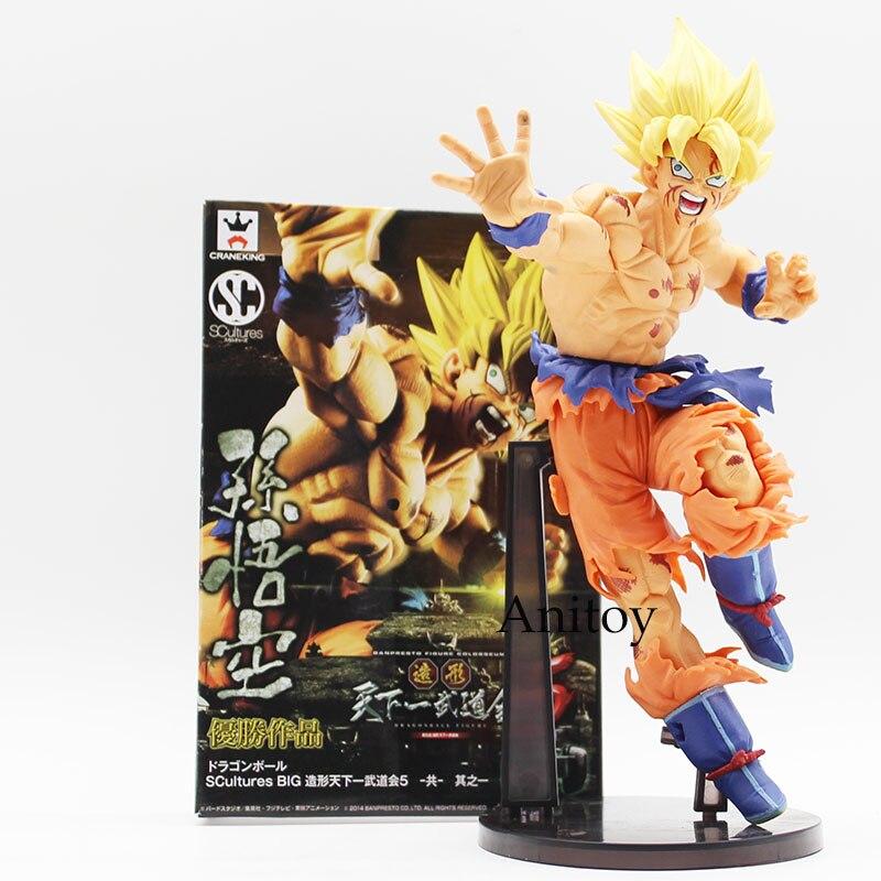 22CM Dragon ball Z SCultures BIG Resurrection Of F Styling God Super Saiyan Son Goku Bardock PVC action Figure Toy KT1759 1