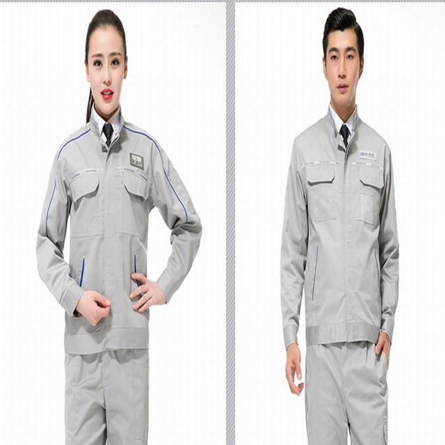 Faw  work wear set male long-sleeve car for 4s work wear tooling