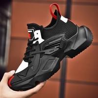 Sport Shoes Men Height Increasing Running Shoes For Men Black White Brand Sneakers Comfortable Walking Shoes Sport Men