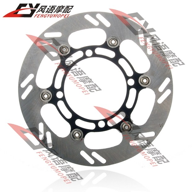 For Kawasaki klx250 kdx125 kdx200 kdx250 klx300 brake disc front disc brakes motorcycle parts motorcycle stainless steel 220mm rear brake disc rotor for kawasaki kdx125 kdx200 kdx 220 250 klx250 klx300 suzuki lx250 250 sb
