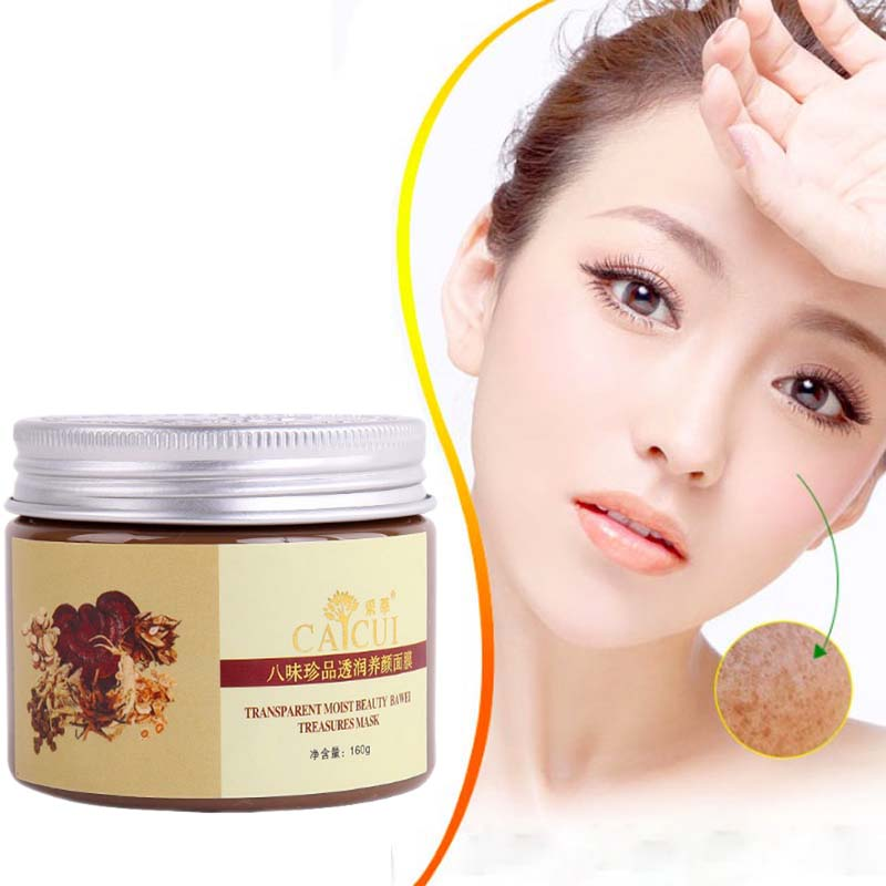 Skin nourishing mask face care face mask whey protein oily skin black facialbeauty sleepwhitening mask acne removal products