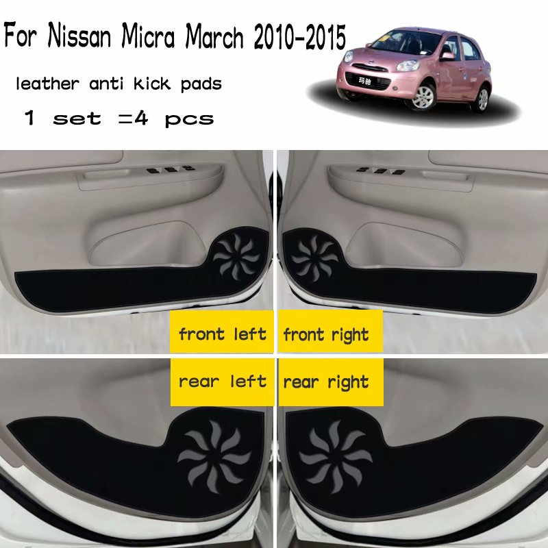 4pcs Leather Car Styling Anti Kick Pad Anti dity Door Mat Accessories For Nissan Micra March 2010 2011 2012 2013 2014 2015 2016