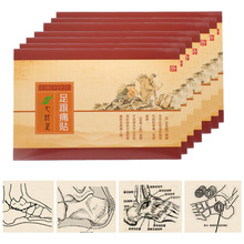 12 коробок, пластырь для облегчения боли в пятке, пластырь для быстрого облегчения боли в пятке, пластырь для снятия боли в пятке, пластырь для снятия боли, пластырь для ухода за ногами, Z32412(1)