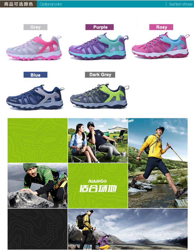 New Aditif.co.in Hiking Women 4