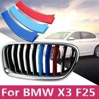 3Pcs Tricolor Plastic Front Center Grille Cover Trim For BMW X4 F26 2014 2015