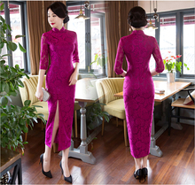 oriental evening dress Cheongsam Lace Dresses NEW Vintage Elegant traditional Chinese Women Dress violet long QiPao new cheongsam dress long red lace evening dresses vintage elegant lace lady chinese traditional cheongsam china style wedding