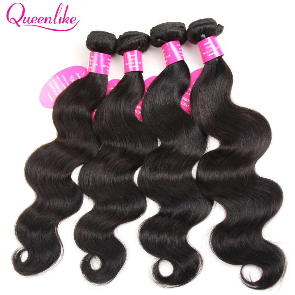 Queenlike Products 4 Pieces / Remy Brazilian Hair Weave Bundles 100% - Mänskligt hår (svart)