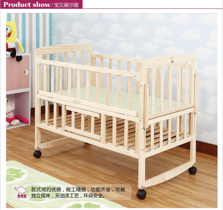 Multi functional 3 levels adjustable Portable Baby Cribs Wooden ...
