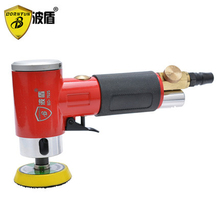2 Straight Core Pneumatic Air Sander 2-inch Concentric Polisher Polishing Sanding Buffing Machine 1 inch 90 degree small pneumatic polisher straight centricity grinding machine air sanding tool super longer straight model